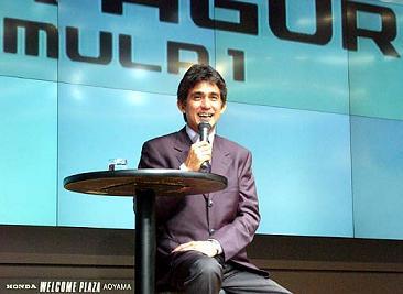 F1: Japanska postava za Super Aguri