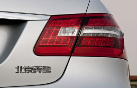 Peking: Mercedes produžena E klasa