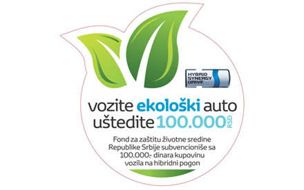 1000€ stimulacije za kupovinu hibrida