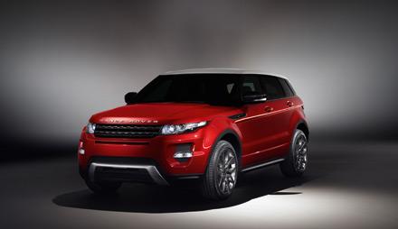 Range Rover Evoque sa petora vrata