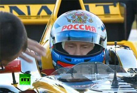 Video: Putin provozao WSR bolid