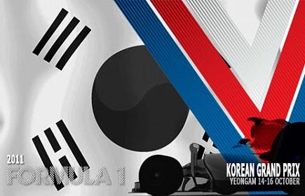 F1 Velika Nagrada Koreje, rezultati: Red Bull Racing šampioni 2011.