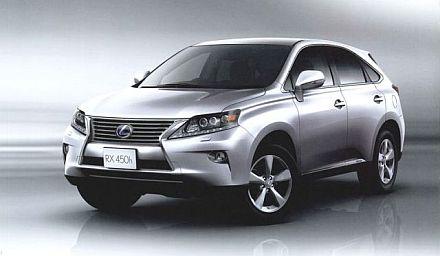 Procurele fotografije novog Lexus RX