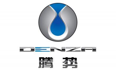 Daimler lansira brend Denza u Kini