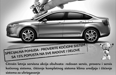novosti_cetvrtina5.jpg