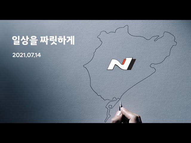 Novitet iz Hyundai N sport odeljenja